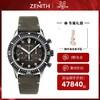 真力时ZENITH 飞行员系列飞男表11.2240.405/21.C773