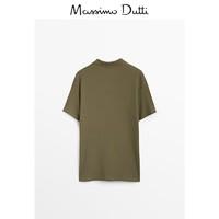 Massimo Dutti  00740700505 男士POLO 衫