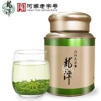 PLUS会员:LONG TAN 龍潭 特级明前信阳毛尖  125g罐装