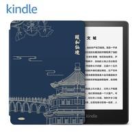 kindle paperwhite 全新 电子书阅读器 经典版 8G 墨黑色*颐和仙境套装