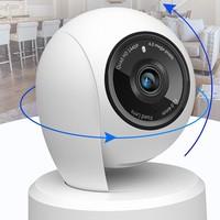 TP-LINK 普联 无线监控摄像头 2.5K超清400万云台 家用智能网络家庭安防监控器摄像机 360全景wifi手机远程IPC44AN