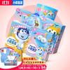 预售_小鹿蓝蓝 软萌小可爱零食包 溶豆米饼磨牙棒果泥泡芙 小可爱零食包