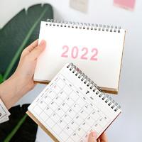 三年二班 2022年简约桌面记事台历 小号