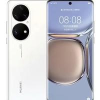 HUAWEI 华为 P50 Pro 4G智能手机 8GB+256GB 雪域白