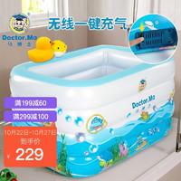 马博士 儿童游泳池家用婴儿游泳桶宝宝加厚大号自动充气泳池生日礼物