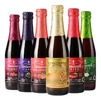 林德曼(Lindemans)啤酒 组合装 250ml*6瓶 随机口味 比利时进口
