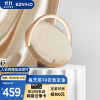 EZVALO·几光LED台灯雕塑家蓝牙音箱手机无线充电便携迷你可爱卧室家用创意床头音乐台灯 奶咖棕-热销