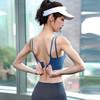 佑游 运动内衣女跑步防震防下垂聚拢定型美背文胸健身瑜伽背心上衣外穿  蓝色