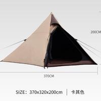 梦花园 MLB001 印第安露营帐篷