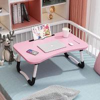 雅自然电脑桌床上折叠小桌子宿舍好物必备折叠条桌长方形小桌子