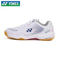 黑卡会员 : YONEX 尤尼克斯 男女同款羽毛球鞋