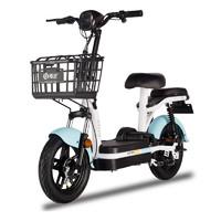 哈啰 电动车小旋风新国标电动自行车 天蓝-20AH-可提充锂电至高约70KM