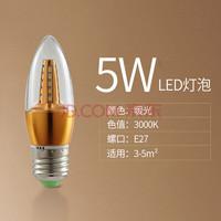 超亮LED灯泡家用照明吊灯节能灯5瓦