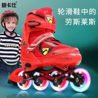 儿童溜冰鞋可调节闪光直排+护具套装