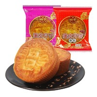 桃李 京式蛋皮月饼 100g*5块