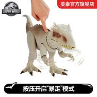 美泰侏罗纪世界大型仿真暴虐霸王龙帝王龙声光可动男孩玩具