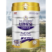 silutuobao 丝路驼宝 全脂驼乳粉 300g*12罐