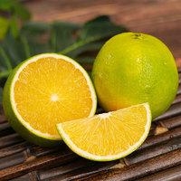 88VIP:云南冰糖橙10斤单果100-140g