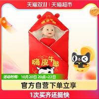 牛年婴儿抱被秋冬加厚纯棉新生儿包被子宝宝外出用品产房红可脱胆