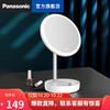 Panasonic 松下 化妆镜台灯led装饰台灯可充电三段调光便携式创意礼品台灯