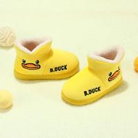 B.Duck 女童轻便家居棉靴