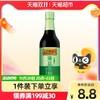 LEE KUM KEE 李锦记 薄盐生抽500ml酿造减盐健康简盐酱油精选凉拌调味家用炒菜