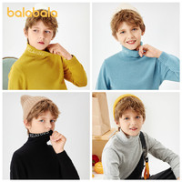 balabala 巴拉巴拉 男童针织衫