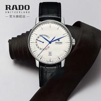 RADO 雷达 表晶璨系列 男士机械表 R22878015