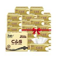88VIP:C&S 洁柔 金尊系列 抽纸 3层100抽30包(195mm*123mm)