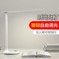 OPPLE 欧普照明 欧普LED台灯护眼灯书桌大学生宿舍充电式台灯