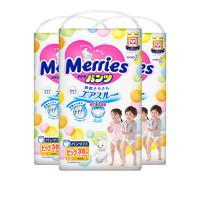 黑卡会员:Merries 妙而舒 婴儿拉拉裤 XL38片 3包装
