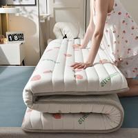 小米生态 家居同款天然乳胶床垫 5cm 1.5*2.0m
