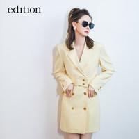MO&Co. edition 戚薇同款edition连衣裙女2021春秋新款高级感西装裙