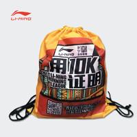 LI-NING 李宁 运动包双肩背袋跑步训练包收纳束口袋抽绳篮球袋鞋袋抽绳包袋
