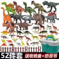 abay 仿真恐龙模型玩具霸王龙 24只装