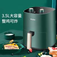 Haier 海尔 空气炸锅家用电烤箱一体多功能全自动薯条机智能电炸锅