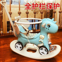 摇摇马滑板车两用木马音乐玩具车