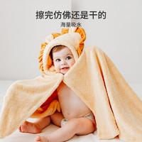 EMXEE 嫚熙 儿童斗篷浴巾