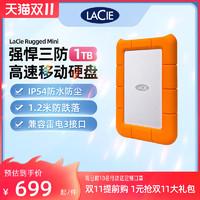 雷孜LaCie防水防摔抗压移动硬盘1TB RuggedMINI高速USB3.0兼容mac