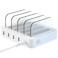 Kini X4桌面充电管家多口USB充电器头安卓12苹果11手机IPHONE13通用华为小米I Pad平板架子多孔多功能插头  X4-QC3.0/雅白