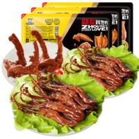 ZHOU HEI YA 周黑鸭 鸭舌鸭锁骨组合装 2口味 350g(卤鸭舌80g*2盒+鸭锁骨190g)