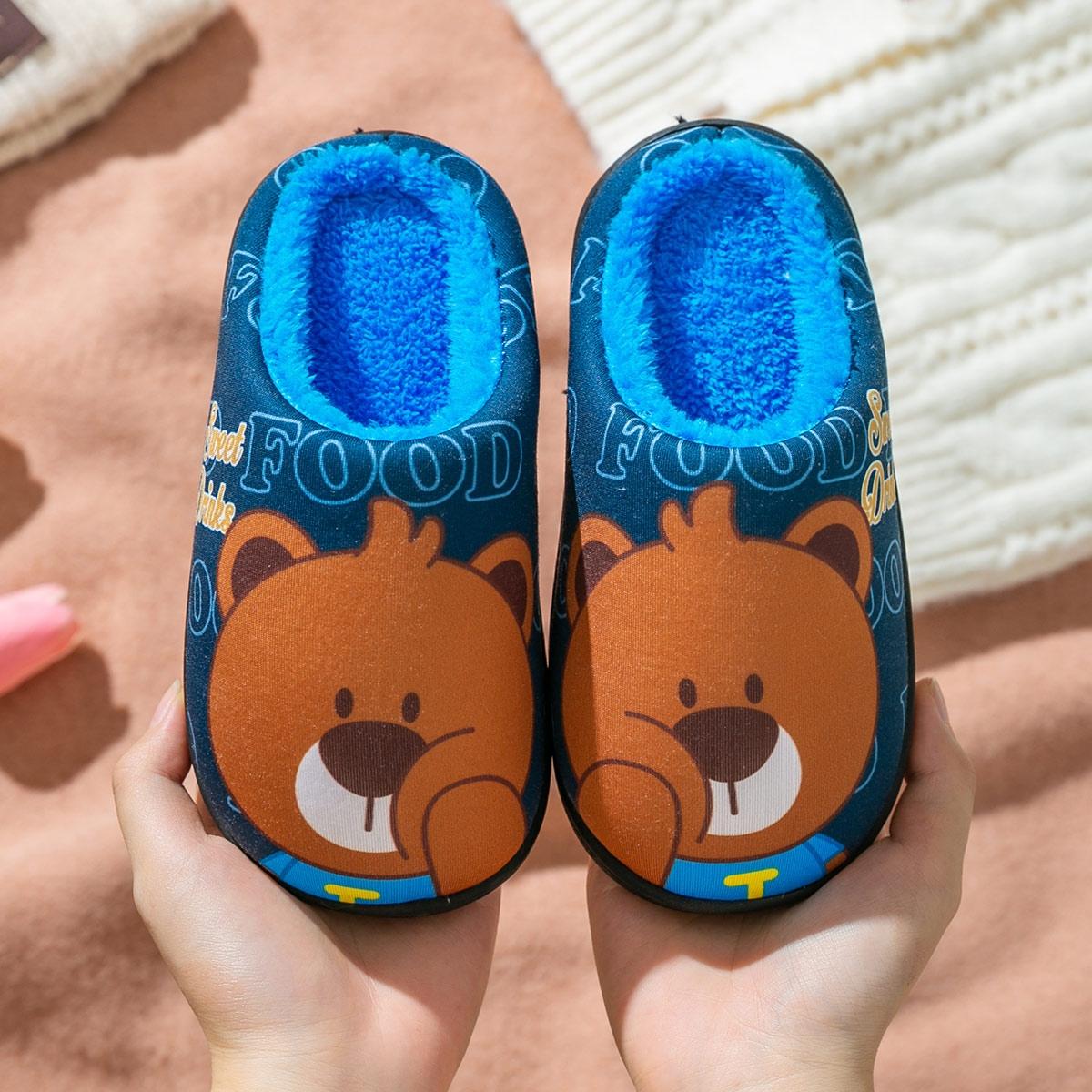 儿童棉拖鞋 半包款