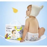 babycare 极薄日用系列 婴儿纸尿裤 L32片*5包