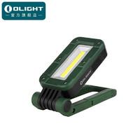 OLIGH傲雷 工具灯 SWIVEL强光应急照明灯 户外大功率远射可充电探照灯 绿色