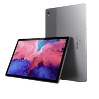 Lenovo 联想 小新 Pad 11英寸平板电脑 6GB+128GB