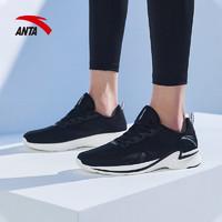 ANTA 安踏 氢二代 122025540 女子跑鞋