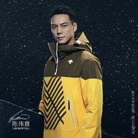 DESCENTE 迪桑特 陈伟霆明星同系列款 男女同款专业单板滑雪服