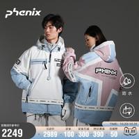 Phoenix 凤凰光学 phenix菲尼克斯 SP27 单板滑雪服男女套头滑雪夹克双板外套