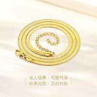 LUKFOOK JEWELLERY 六福珠宝 L18TBKN0064Y 18K金项链蛇骨链 4.15克