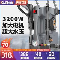 洗车机神器超高压家用220v大功率刷水抢枪小型全自动清洗便携水泵